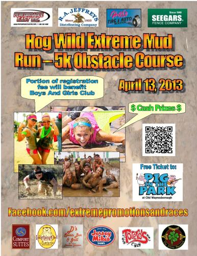 Hog Wild Extreme Mud Run